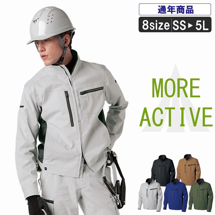 TK:TW-A103 動きやすさが進化したストレッチジャケット【 かっこいい 新しい イケメン 通年商品 作業服 作業着 】