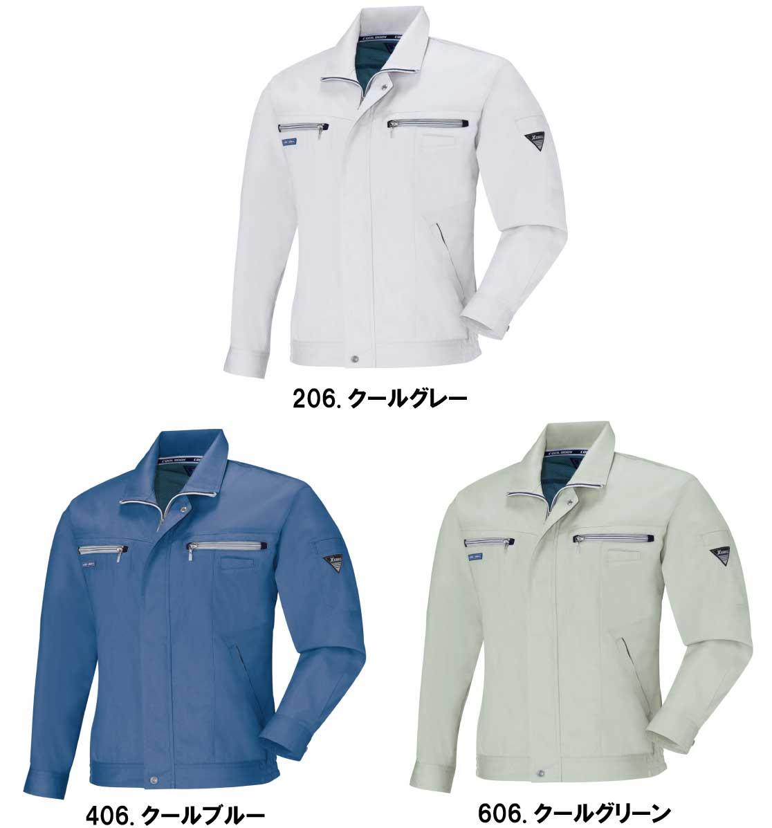 XE:9654 春夏長袖ブルゾン作業服 作業着 ブルゾン