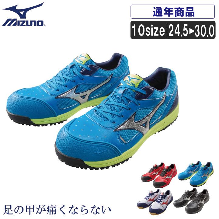 MZ:C1GA1600 ミズノプロアクティブスニーカーミズノのテクノロジーを駆使した靴ひもタイプのワーキングシューズ