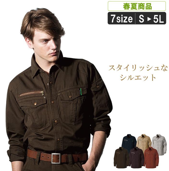 TK:GC-5005 春夏ワークシャツよりスタイリッシュに動きやすく!ユーズドワークウェアの新定番!
