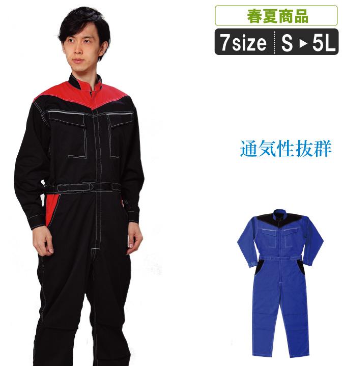 作業服 作業着 涼しい 制電素材 2015春夏新商品AS;SA-6000 服涼感素材だから涼しく過ごせます!