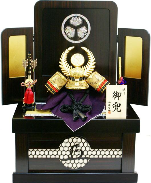 【五月人形 送料無料】伯峰監修 「徳川家康公 御兜」コンパクト収納箱飾り 《428-13》