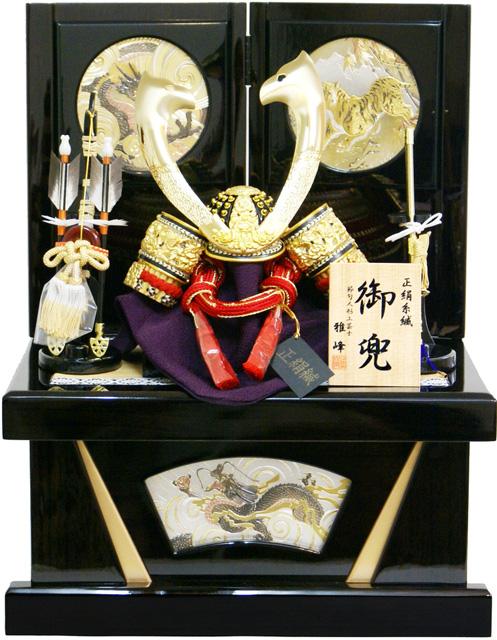 【五月人形 送料無料】雅峰作「剥合鉢鋲打 兜」 コンパクト収納飾り《67GT-710》