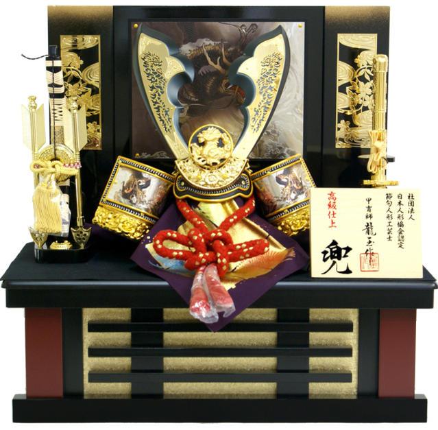 【五月人形 送料無料】龍玉作 「立体透かし彫り大鍬形 兜」収納飾り《15413》