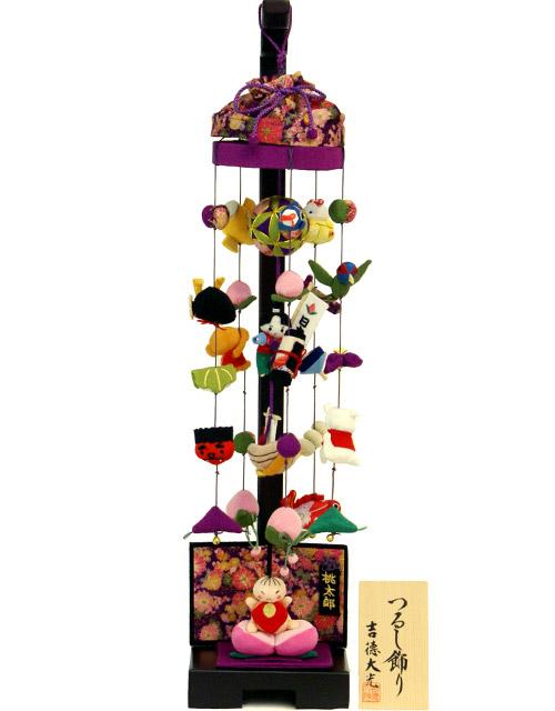 【五月人形】吉徳大光作 「桃太郎」吊るし飾り《555-985》