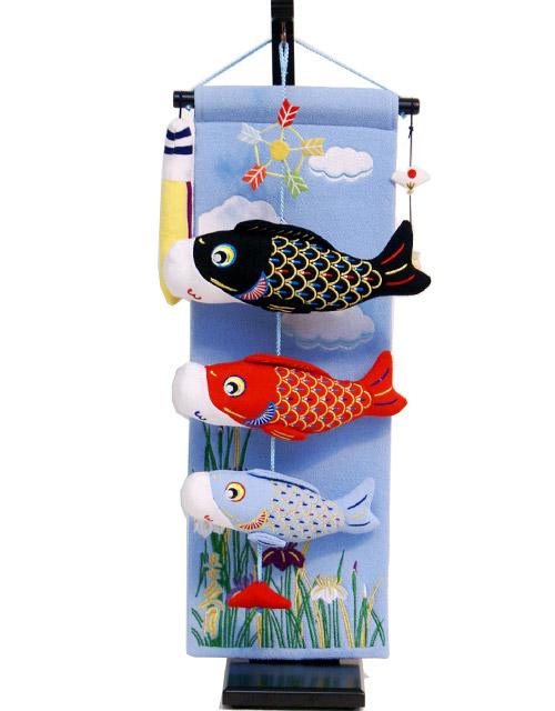 【五月人形 送料無料】久月作 「室内 鯉のぼりタペストリー」吊るし飾り《TAK-08》