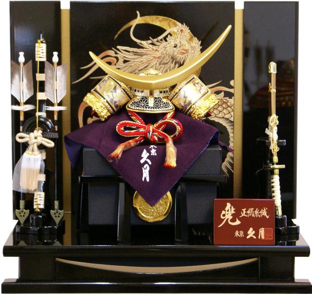 【五月人形 送料無料】久月作 家紋「伊達政宗 赤絲縅兜」 平飾り《1569》