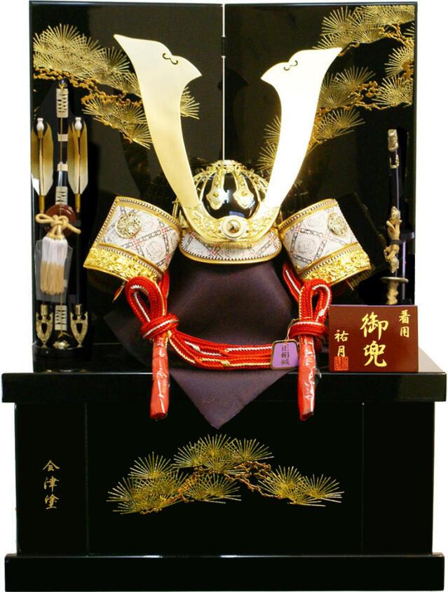 【五月人形 送料無料】祐月作 会津塗「京」大鍬形 着用兜 収納飾り 《506OU》