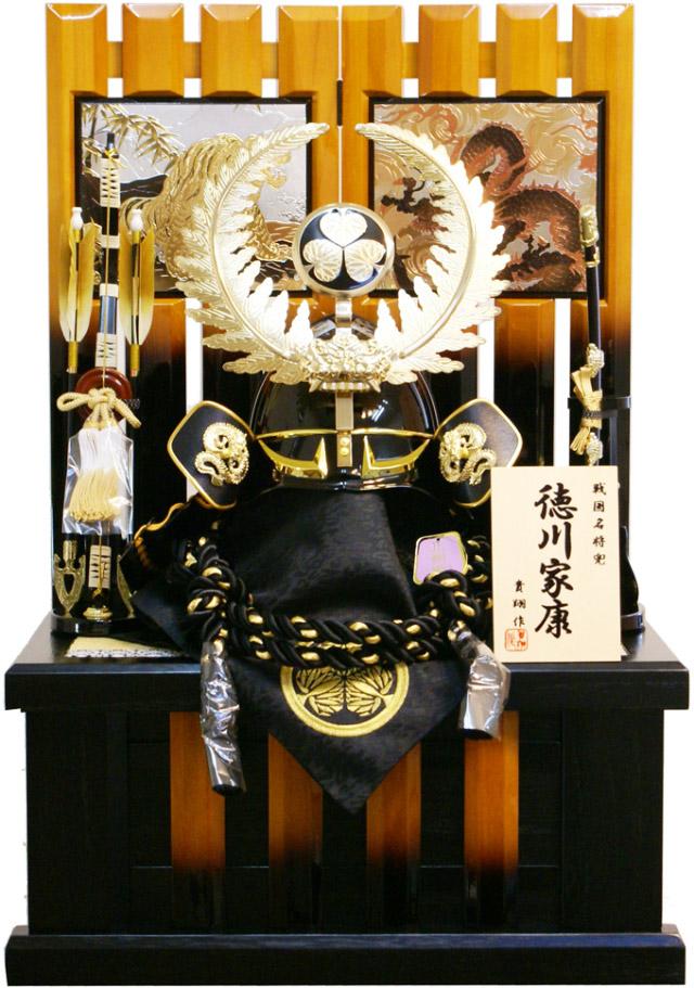 【五月人形 送料無料】貴翔作 「徳川家康 着用兜」 収納飾り《527》