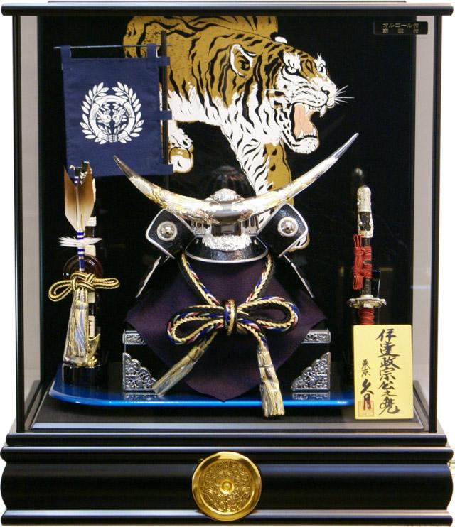 【五月人形 送料無料】久月作 家紋「伊達政宗 兜」ケース飾り《K517109》