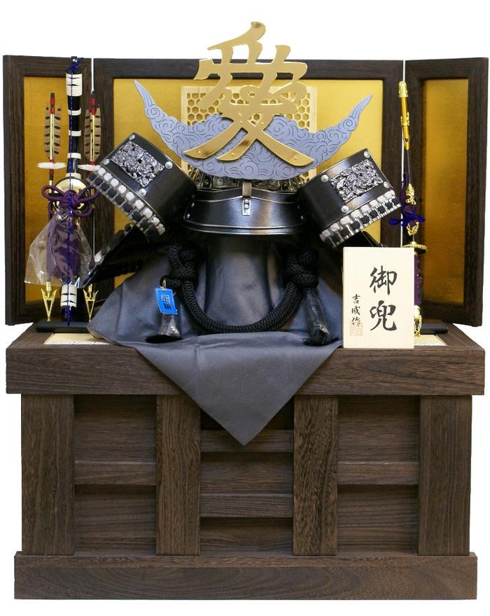 【五月人形 送料無料】吉成作 「愛 直江兼続」 着用 収納飾り《13B-13》