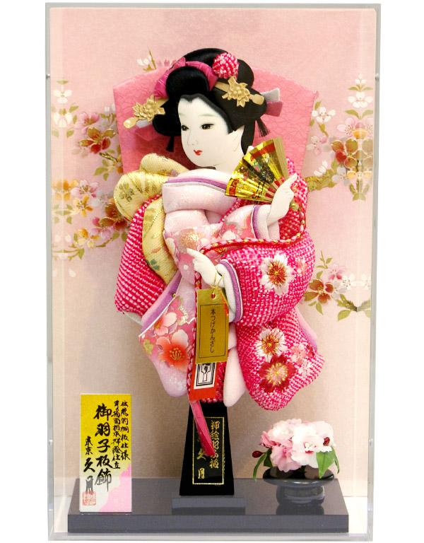 【羽子板 送料無料】久月作 正絹かのこ刺繍振袖 春霞 アクリル 壁掛けケース飾り《110508》ご購入特典付き
