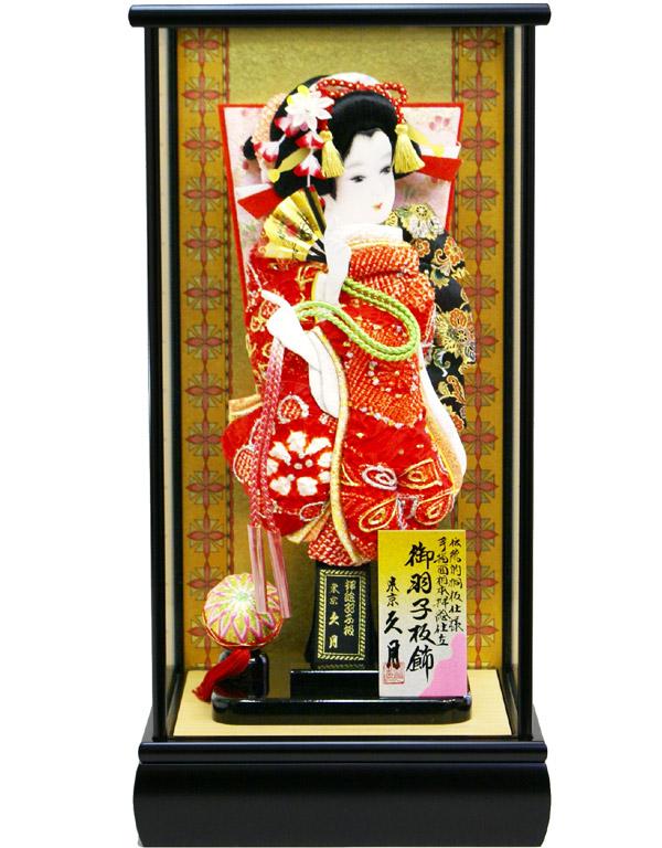 【羽子板 送料無料】久月作 京舞かのこ 赤 瑞穂ケース飾り《45060-1》ご購入特典付き