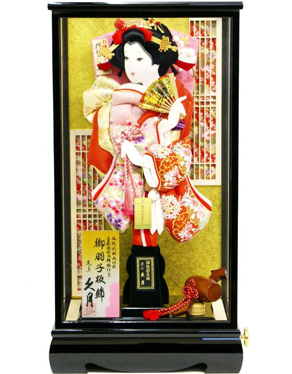 【羽子板 送料無料】久月作 刺繍振袖 吉野桜 宮園ケース飾り《45210-1》ご購入特典付き