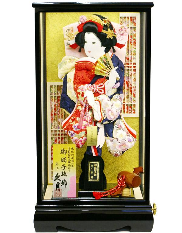 【羽子板 送料無料】久月作 金彩刺繍振袖 吉野桜 宮園ケース飾り《45210-2》ご購入特典付き