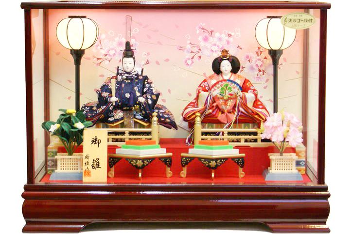 【雛人形 送料無料】桜雅作 雛人形 親王二人ケース飾り オルゴール付ガラスケース《33214》