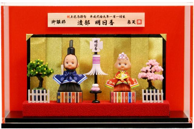 まとい雛人形 「キューピー纏雛」 親王アクリルケース飾り(4-1) *納期約2週間・送料648円