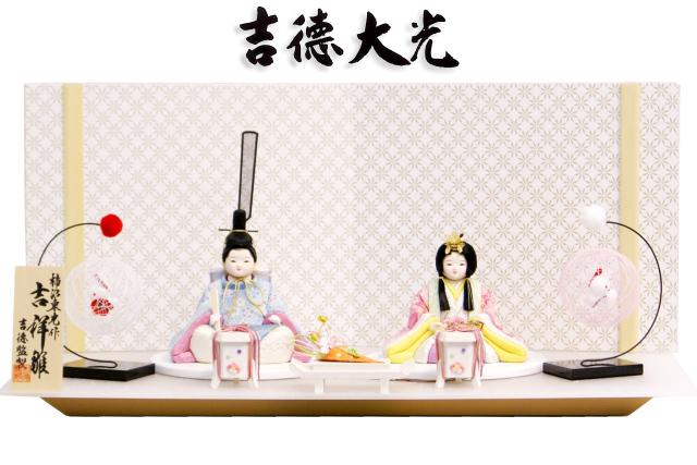 【雛人形 送料無料】吉徳監修 柿沼東光作「吉祥雛」 木目込み人形 親王平飾り《331-210》