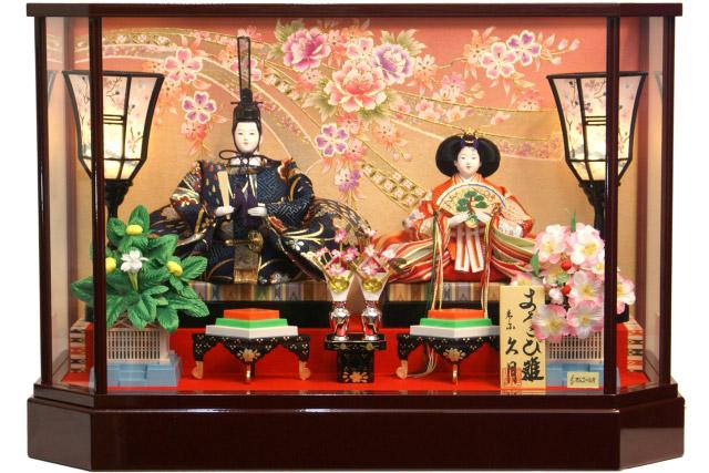 【雛人形 送料無料】久月作 「よろこび雛」二人親王 ケース飾り《69846》