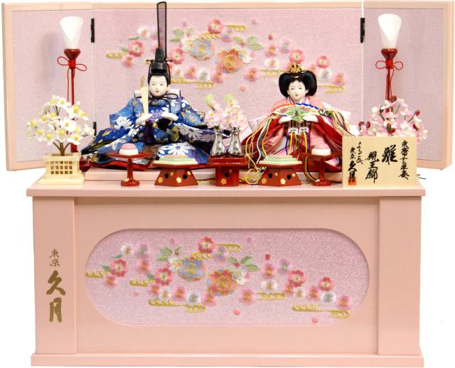 【雛人形 送料無料】久月作 「よろこび雛」二人親王 コンパクト収納飾り《S-31177》