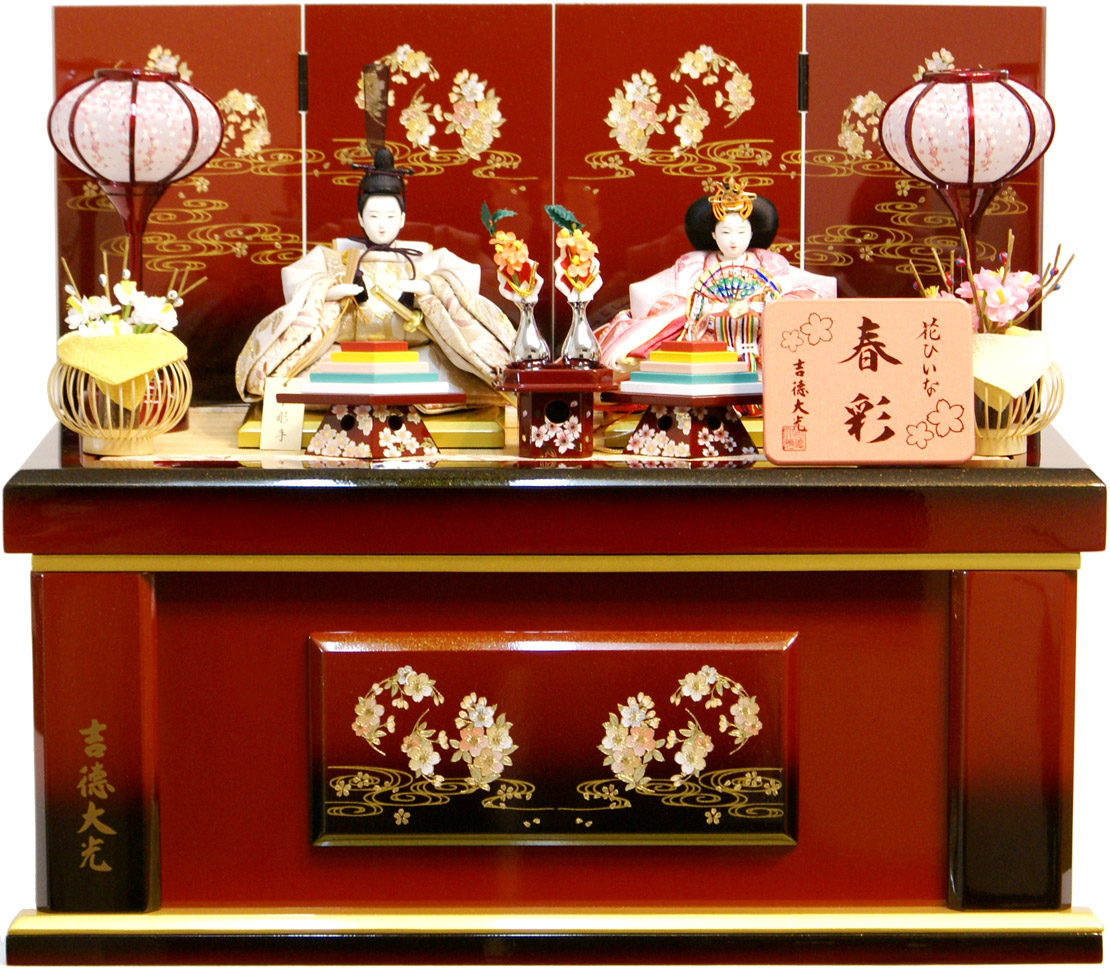 【雛人形 送料無料】吉徳大光 金駒刺繍「春彩雛」二人親王 コンパクト収納飾り《305-154》