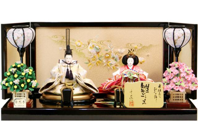 【雛人形 送料無料】千匠作 「御雛」 二人親王飾り《47A-64》