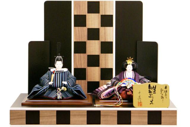 【雛人形 送料無料】千匠作 小倉織「雛ごよみ」 二人親王飾り 《48A-61》