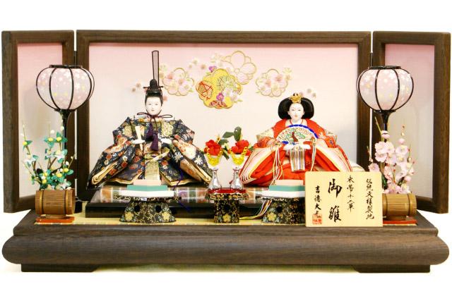 【雛人形 送料無料】吉徳大光作「御雛」 二人親王平飾り《605-861》