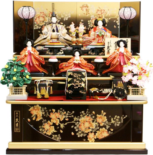 【雛人形 送料無料】久月作 束帯十二単衣姿「よろこび雛」 五人 三段飾り《S-3211》