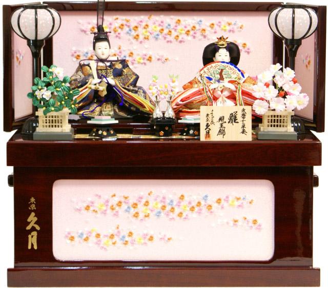 【雛人形 送料無料】久月作 「よろこび雛」二人親王 コンパクト収納飾り《S-32178》