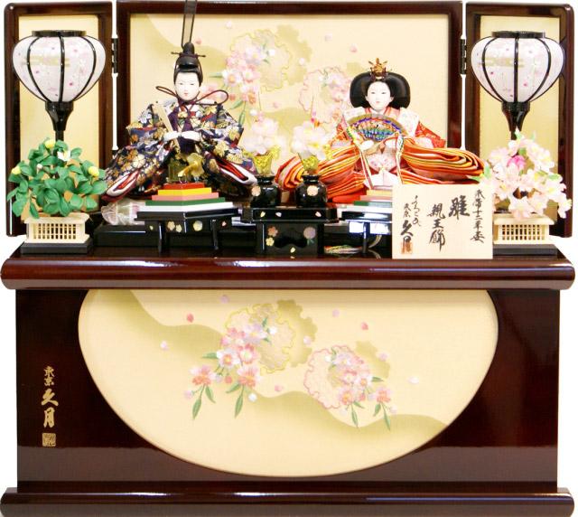 【雛人形 送料無料】久月作 「よろこび雛」二人親王 コンパクト収納飾り《S-32186》