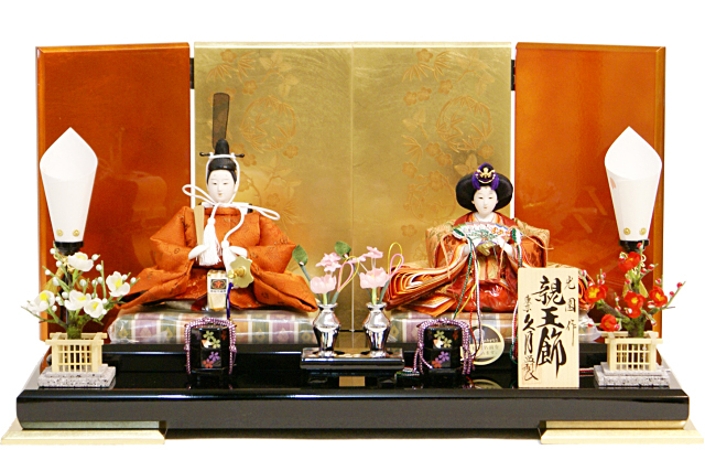 【雛人形 送料無料】久月 光園作 「親王飾り」《S-32359》