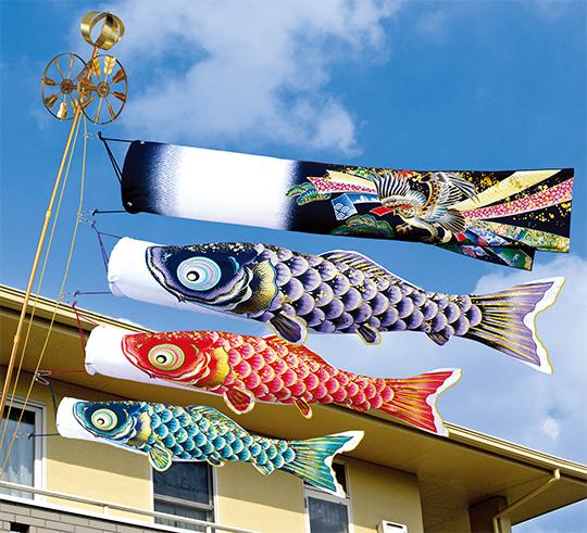 【鯉のぼり】大空王~そらおう~ 1.5m ベランダ手すりセット 黒地大鷹熨斗目吹流し