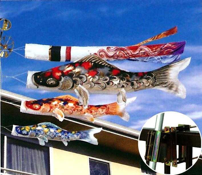 【鯉のぼり】山本寛斎 かぜいろ 2m ベランダ手すりセット 専用かぜいろ吹流し こいのぼり