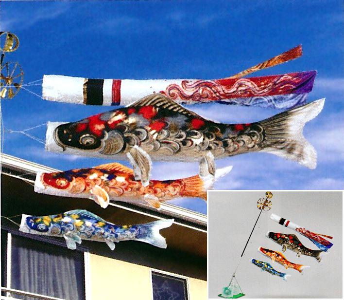 【鯉のぼり】山本寛斎 かぜいろ 2m スタンドセット 専用かぜいろ吹流し(水袋付き)こいのぼり