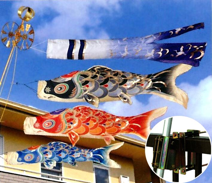 【鯉のぼり】皇彩 2m ベランダ手すりセット 翔鶴ゴールド吹流し こいのぼり
