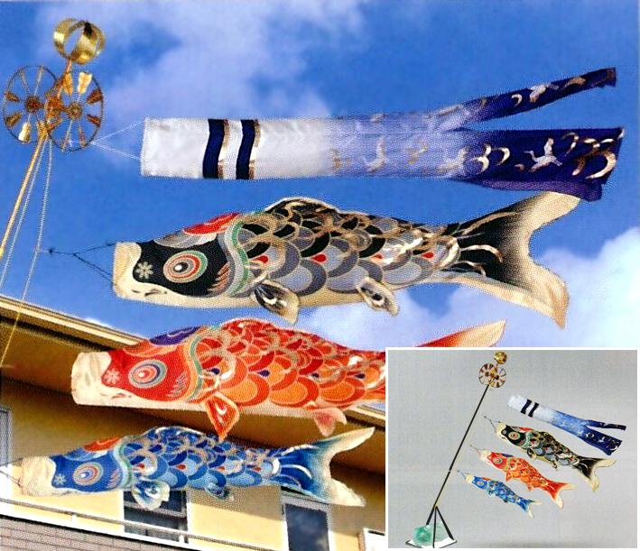 【鯉のぼり】皇彩◆1.5m 翔鶴ゴールド吹流しスタンドセット《水袋付き》こいのぼり