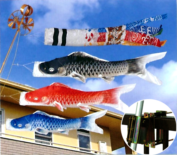 【鯉のぼり】積美画スターゴールド 1.2m ベランダ手すりセット 雲竜吹流し こいのぼり