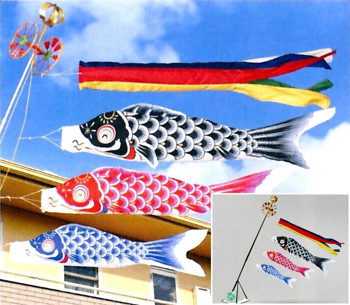 【鯉のぼり】昴◆1.2m スタンドセット五色吹流し《水袋付き》こいのぼり