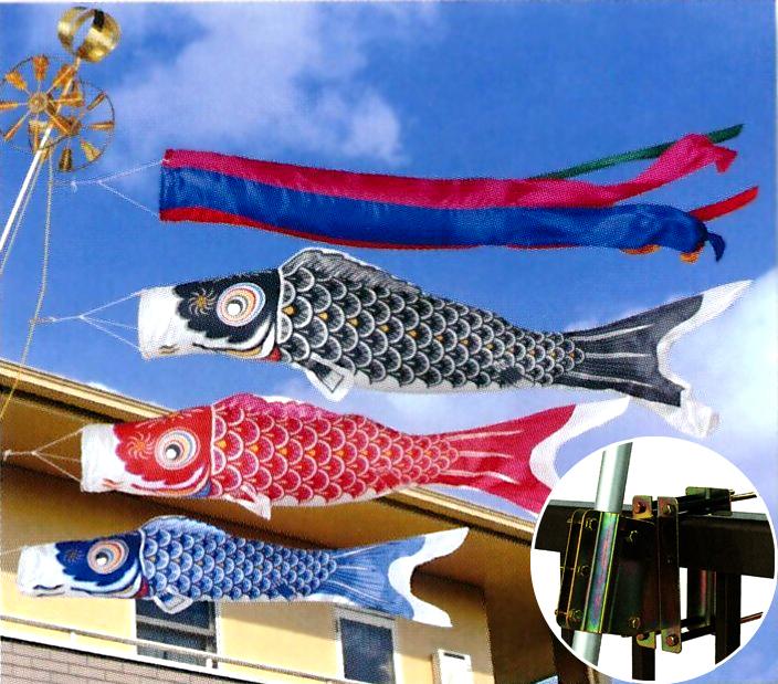 【鯉のぼり】優輝 1.5m ベランダ手すりセット 五色吹流し こいのぼり