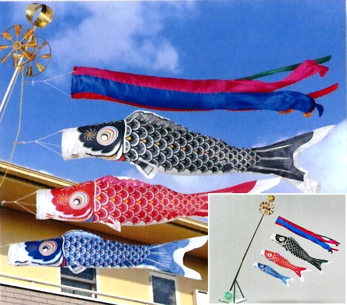 【鯉のぼり】優輝◆1.2m スタンドセット五色吹流し《水袋付き》こいのぼり