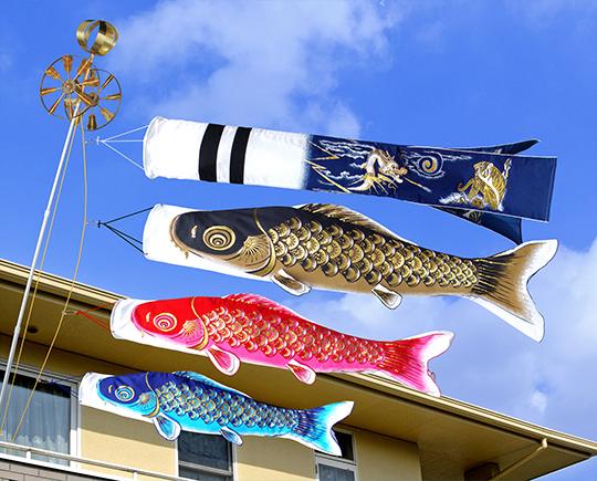 【鯉のぼり】慶(よろこび) 1.5m ベランダ手すりセット 慶龍虎吹流し こいのぼり