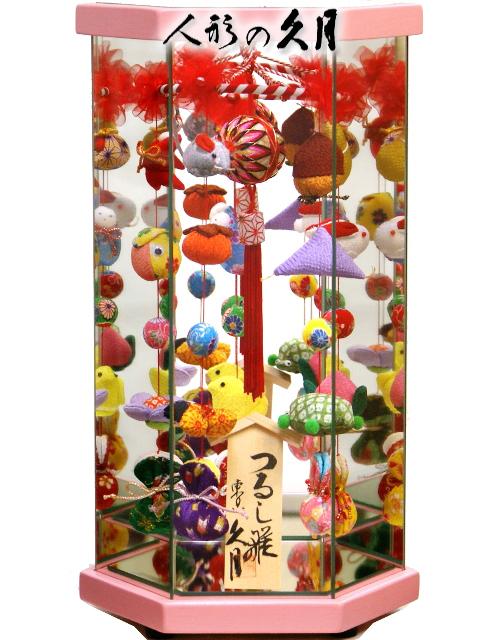 【雛人形 送料無料】久月作 さげもん「吊るし雛」ケース飾り《TAR25-1》
