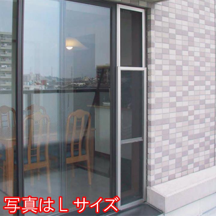 【送料無料 一部地域除く】網戸 OKスライド網戸M S3-ST-M 88~141cmの窓用 s3stm