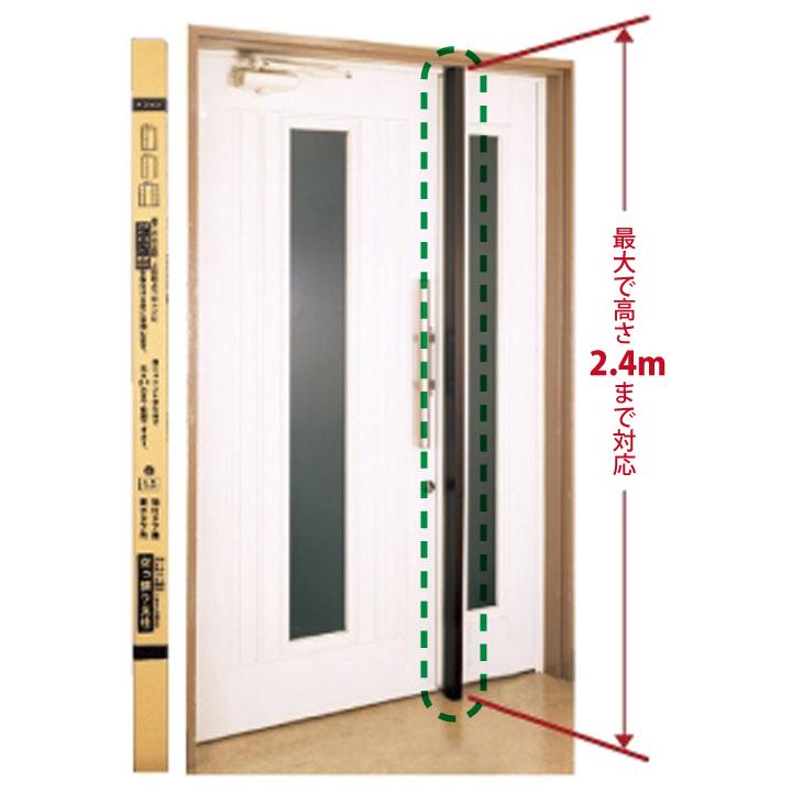 【送料無料 一部地域除く】網戸 突っ張り支柱 TS-24 ts24