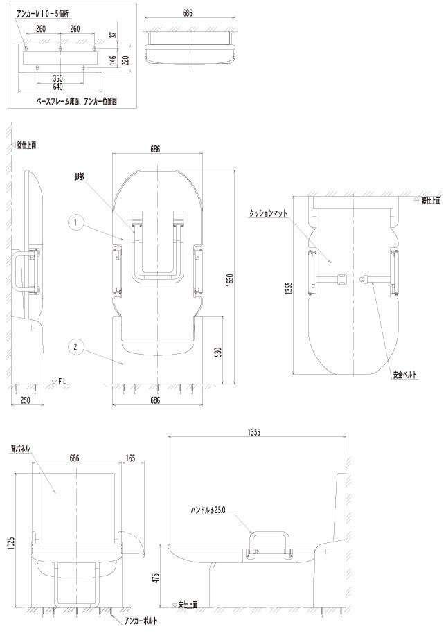 【 一部地域除く】【omoioオモイオ】多目的シートU BU-S W686×D250(1355)×H1630(1025)mm [※代引不可]