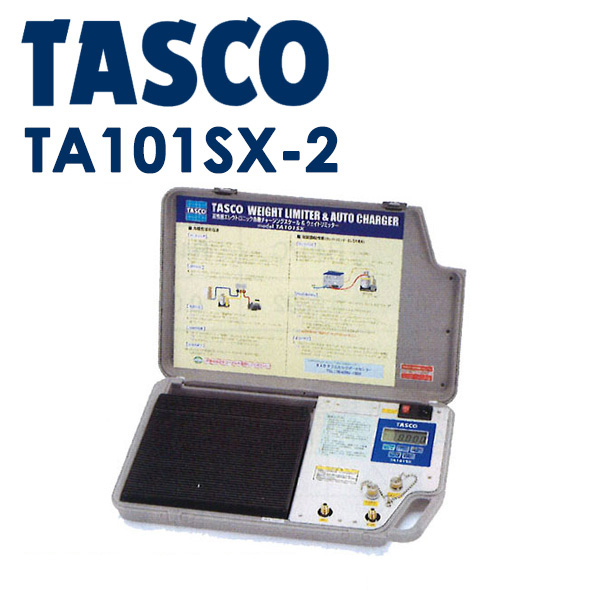 TASCO ウェイトリミッター&自動チャージングスケール TA101SX-2