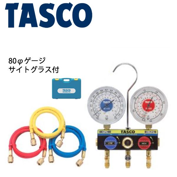 4528422220678 TASCO TA120WH-1 ボールバルブ式マニホールドキット 舗 半額