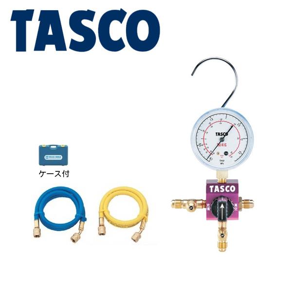 TASCO ボールバルブ式シングルゲージマニホールドキット TA123C-1
