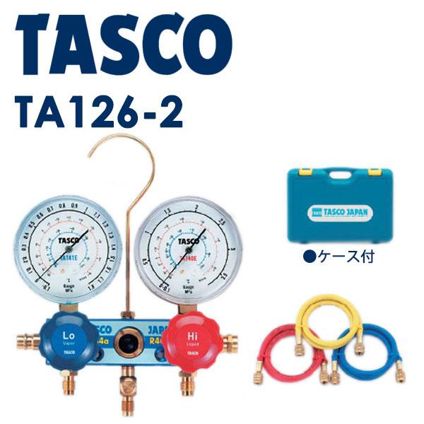 TASCO ゲージマニホールドキット (カーエアコン用) R134a TA126-2